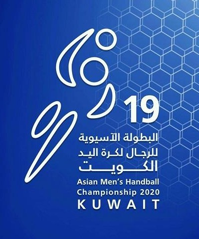 Asian Handball Championship 2020 Logo